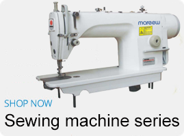 Sewing machine series